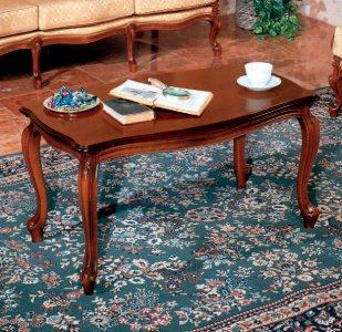 Журнальный стол Barocco 1563 Stile Elisa