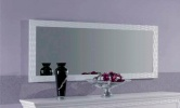 Зеркало Life 511 IDC