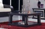 Журнальный столик SAFIRA 357 IDC