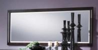 Зеркало SAFIRA MS09 IDC