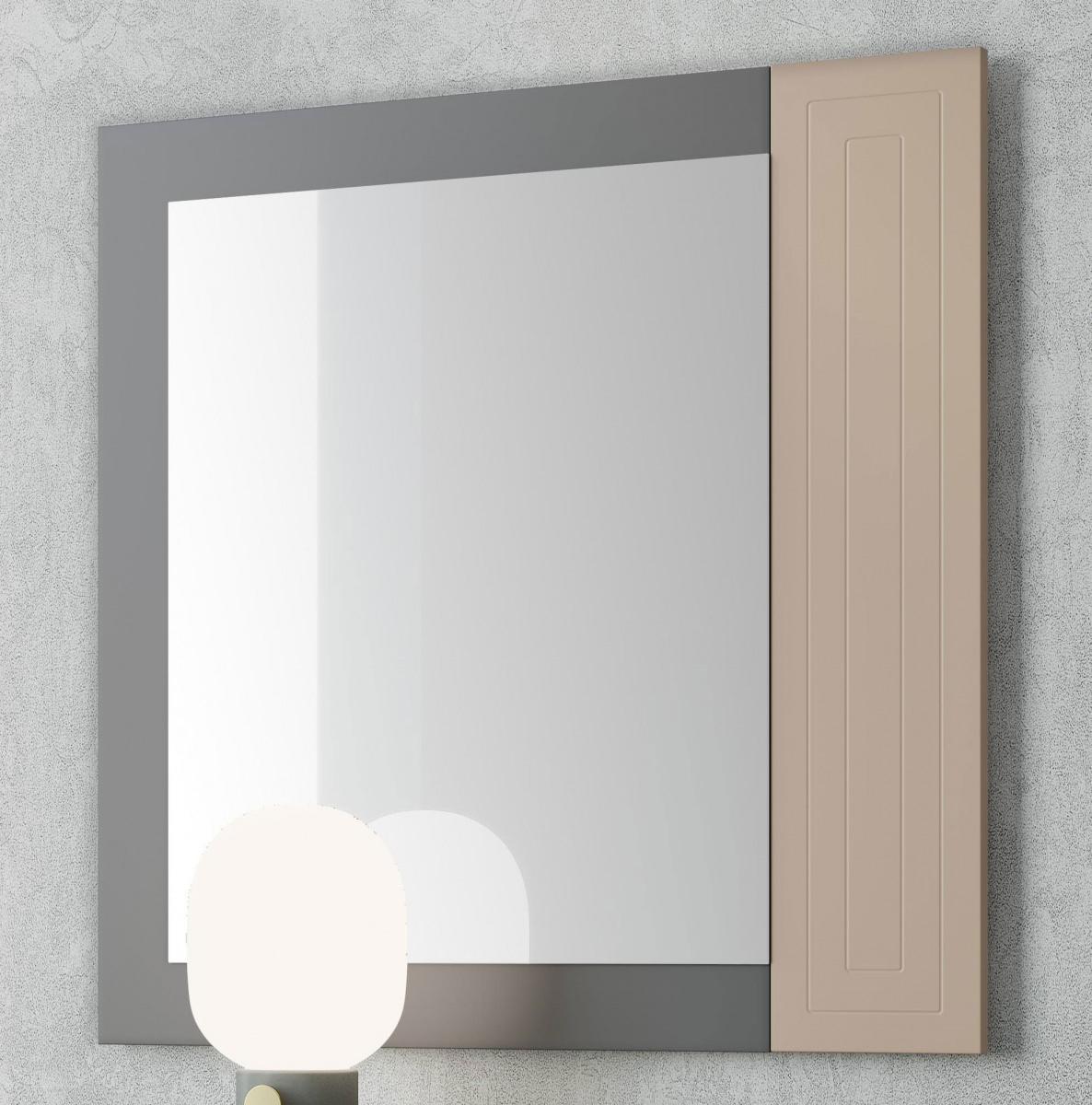 Зеркало NORA 3043.2 Plomo/Almendra Disemobel
