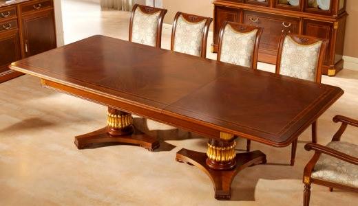 Обеденный стол Orfeo 82320 Lino