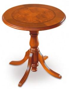 Кофейный стол Casandra 67237 Lino